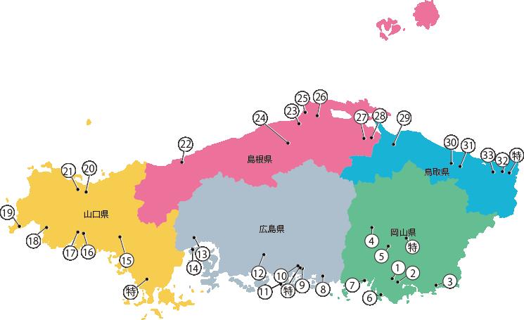 中国観音霊場一覧