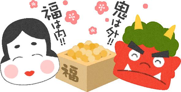 西大寺初開催「会陽節分祭」特別...