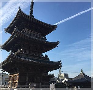 西大寺三重塔