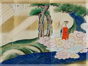 大松に龍燈を灯しにくる龍神(西大寺縁起絵巻)