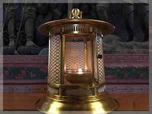 龍燈(りゅうとう)