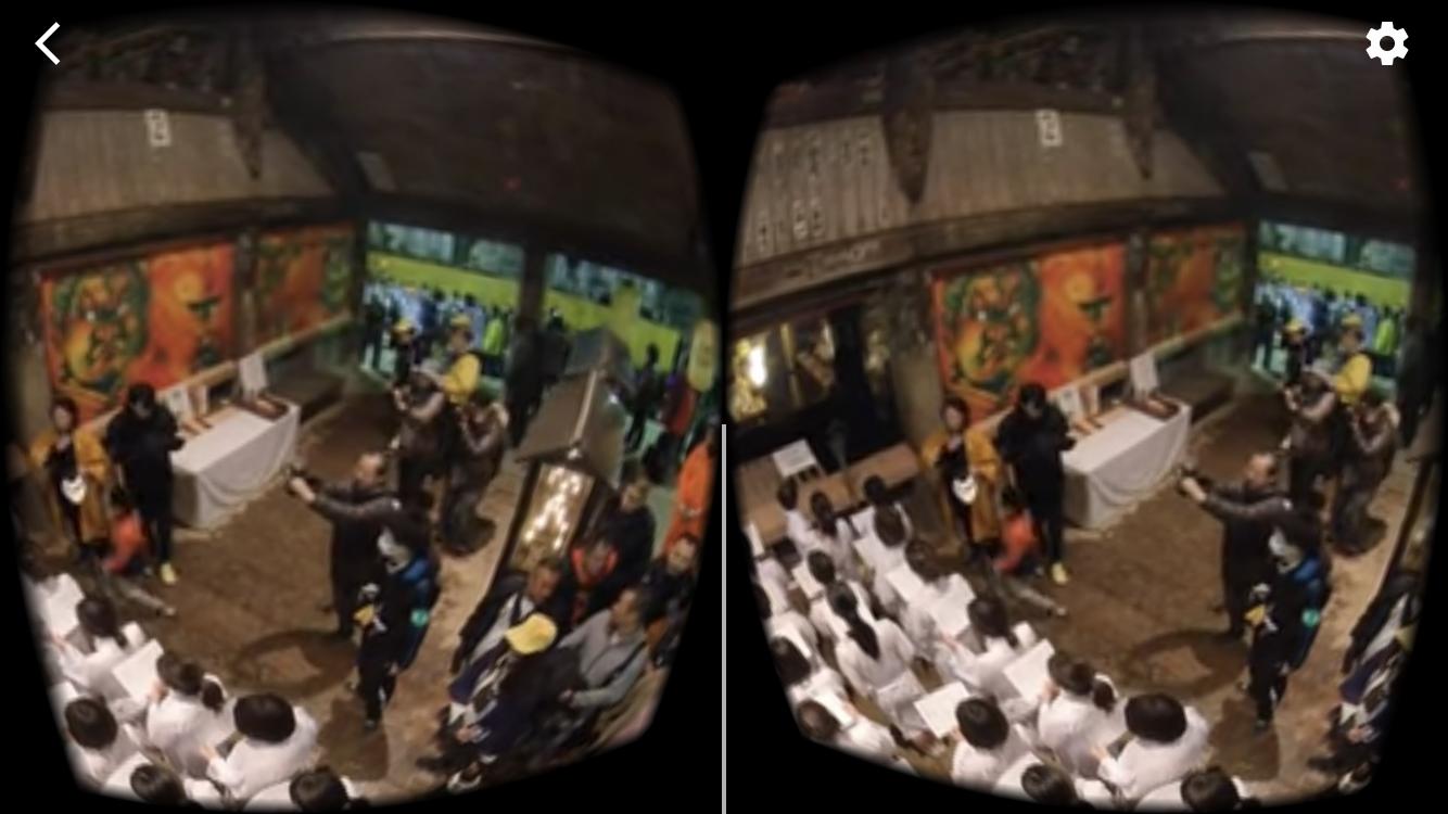 二眼レンズタイプのVRゴーグルの再生方法